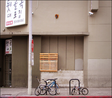 Kids' Bikes in Koreatown, Los Angeles